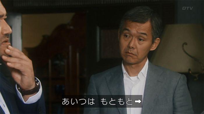 いきもの係 2話のキャプ316