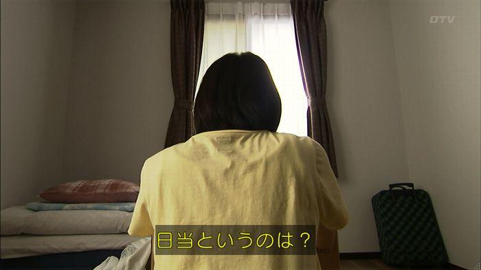 ウツボカズラの夢2話のキャプ342