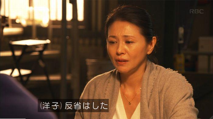 監獄のお姫さま 9話のキャプ419