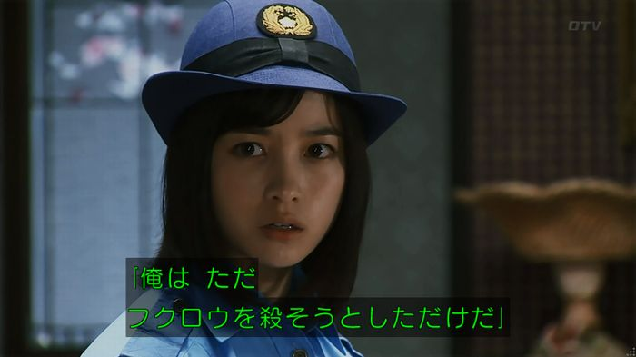 警視庁いきもの係 8話のキャプ783