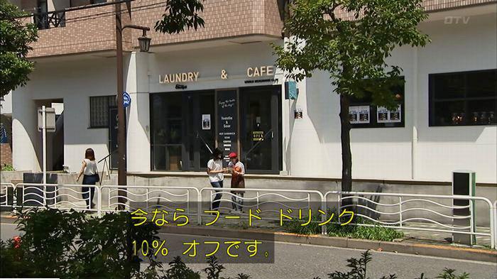 ウツボカズラの夢6話のキャプ189