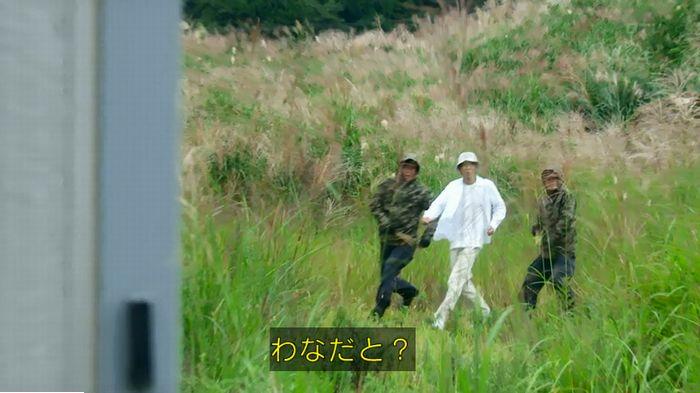 警視庁いきもの係 最終話のキャプ191