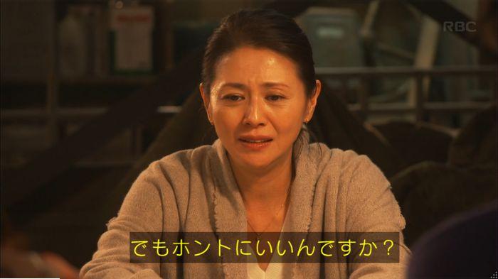 監獄のお姫さま 9話のキャプ413