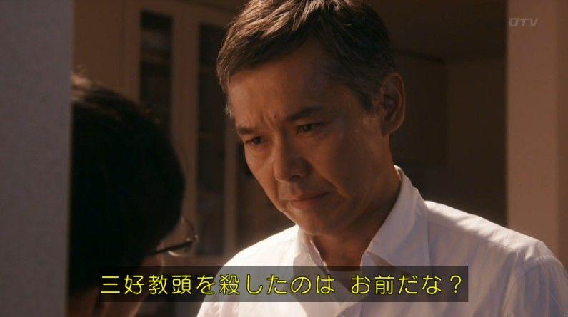 いきもの係 4話のキャプ721
