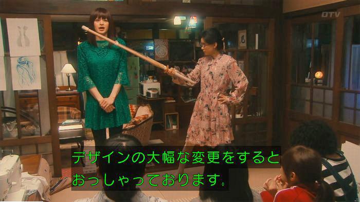 海月姫7話のキャプ518