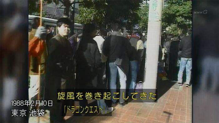 NHKドラクエSPのキャプ34