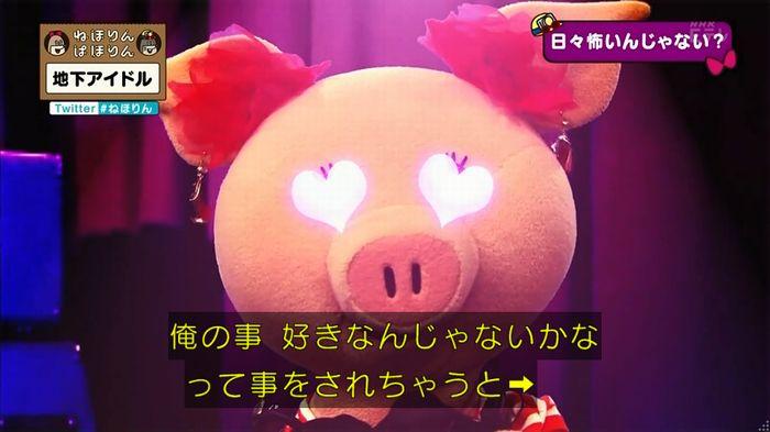 ねほりん 地下アイドル後編のキャプ213