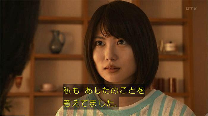 ウツボカズラの夢6話のキャプ339