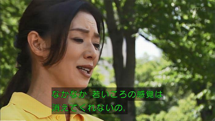 ウツボカズラの夢6話のキャプ261
