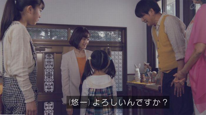 家政婦のミタゾノ 5話のキャプ246