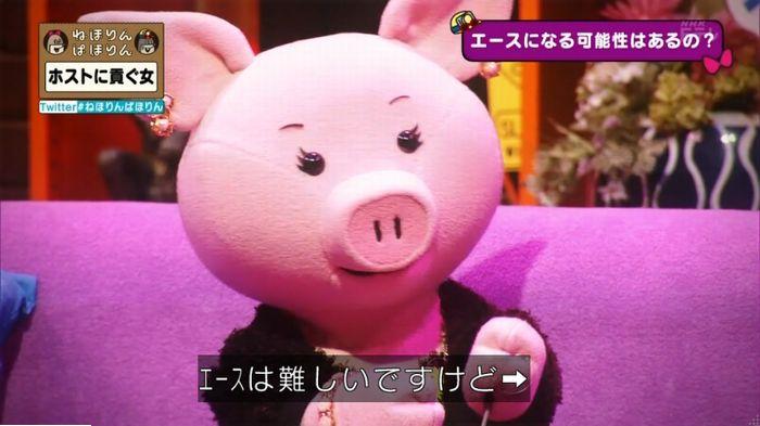 ねほりんぱほりんのキャプ426