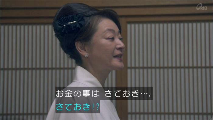 家政夫のミタゾノ4話のキャプ216