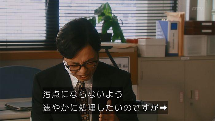 いきもの係 5話のキャプ359