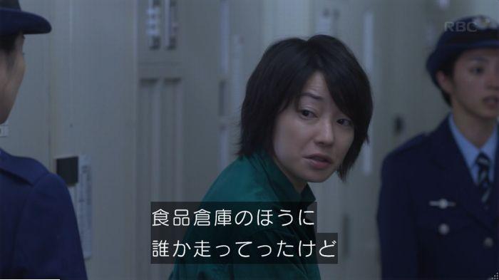 監獄のお姫さま 3話のキャプ260