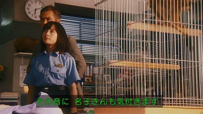 いきもの係 5話のキャプ734