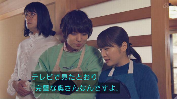 家政婦のミタゾノ 7話のキャプ109