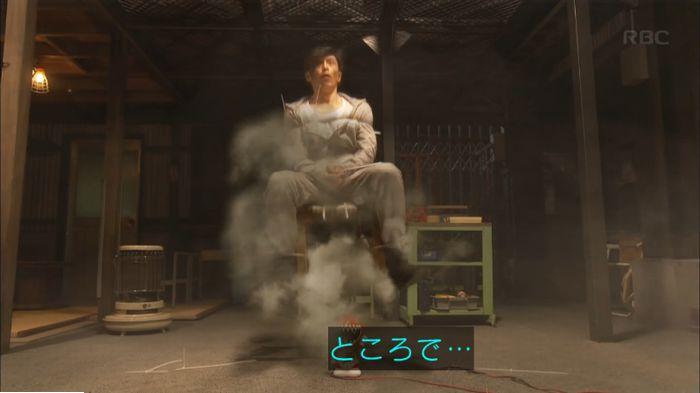 監獄のお姫さま 8話のキャプ451