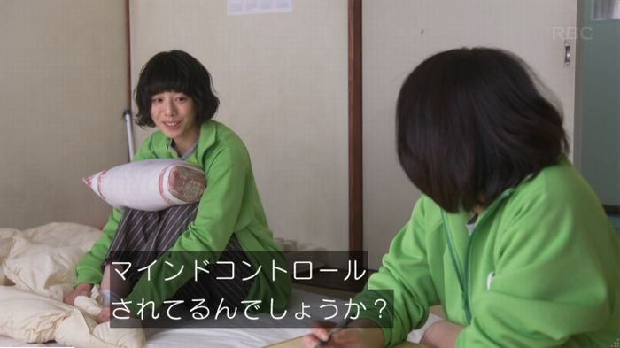 監獄のお姫さま 3話のキャプ696
