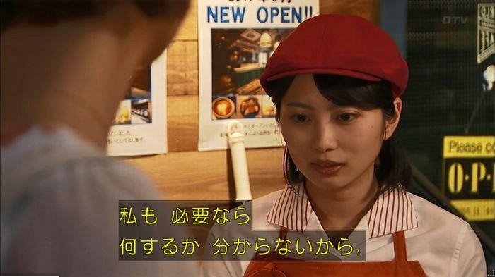 ウツボカズラの夢6話のキャプ430