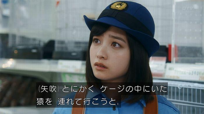いきもの係 5話のキャプ487