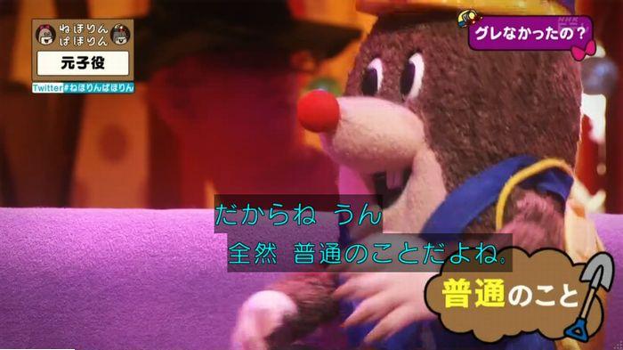 ねほりん元子役のキャプ384
