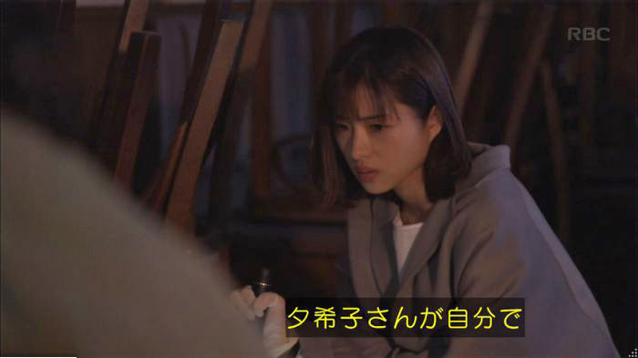 アンナチュラル9話のキャプ483