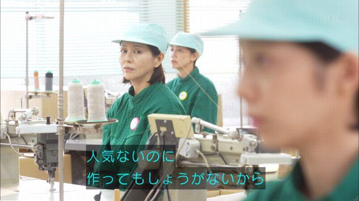 監獄のお姫さま 4話のキャプ117