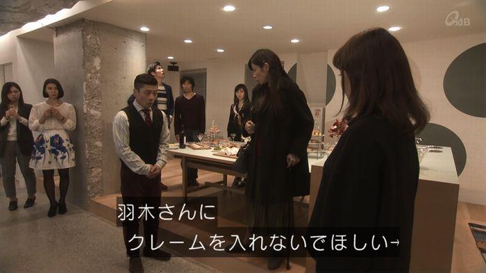 奪い愛 5話のキャプ667