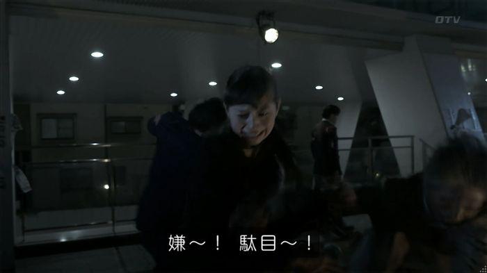 世にも奇妙な物語 夢男のキャプ355