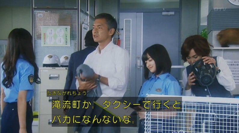 いきもの係 4話のキャプ172
