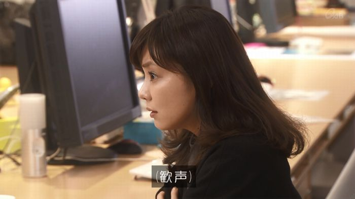 奪い愛 5話のキャプ596