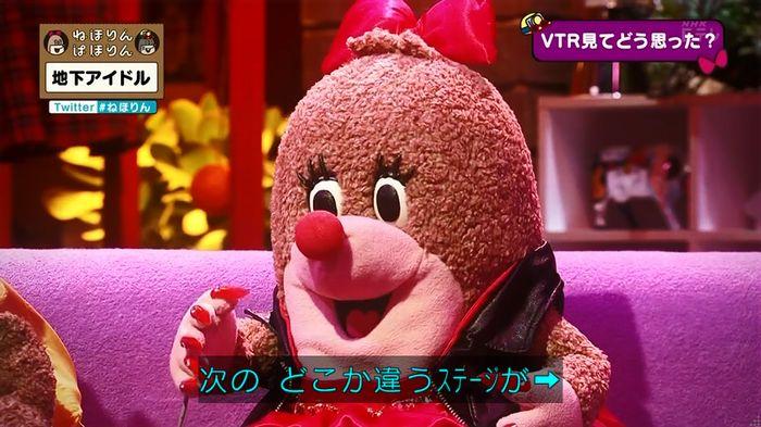 ねほりん 地下アイドル後編のキャプ61