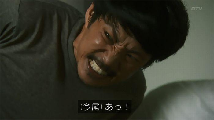 警視庁いきもの係 最終話のキャプ612