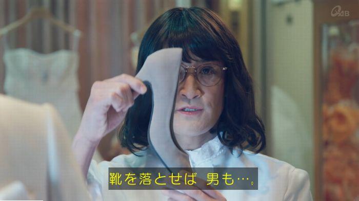 家政婦のミタゾノ 2話のキャプ29