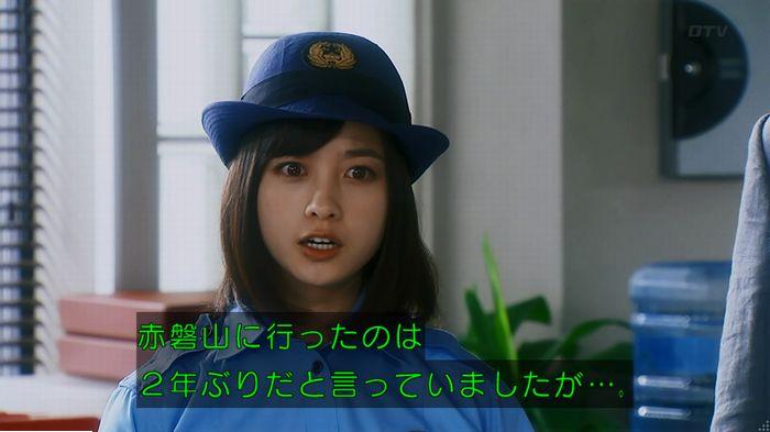 警視庁いきもの係 最終話のキャプ657