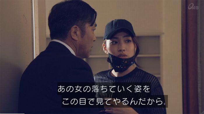 家政婦のミタゾノ 7話のキャプ641