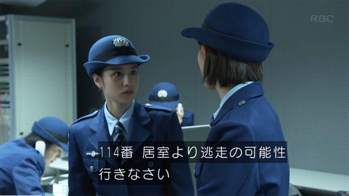 監獄のお姫さま 3話のキャプ246