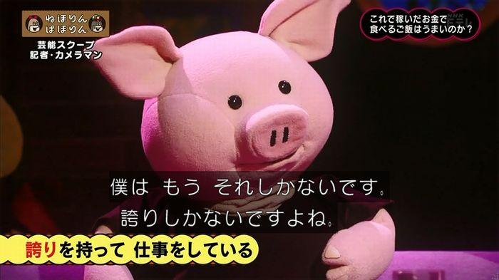 ねほりん 芸能スクープ回のキャプ415