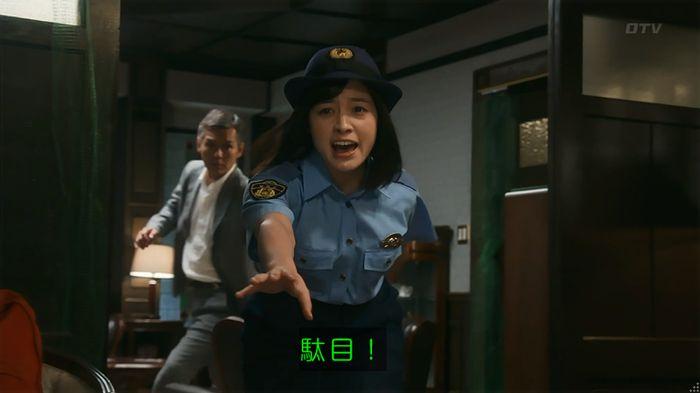 警視庁いきもの係 8話のキャプ789