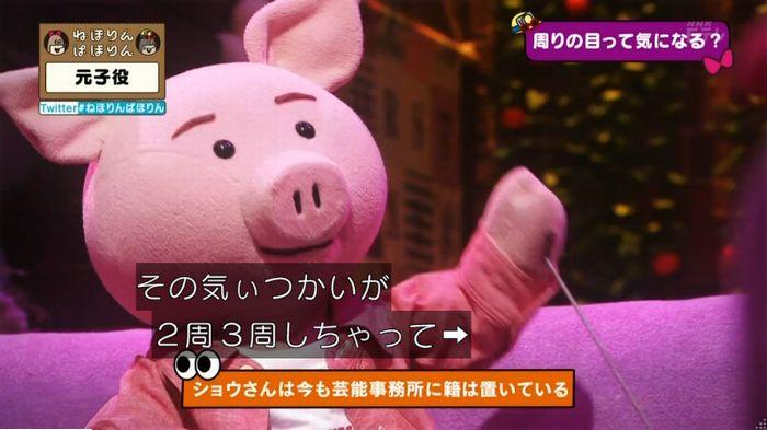 ねほりん元子役のキャプ405