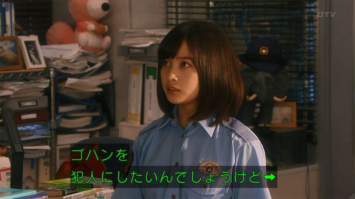 いきもの係 5話のキャプ658