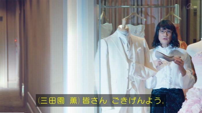 家政婦のミタゾノ 2話のキャプ21