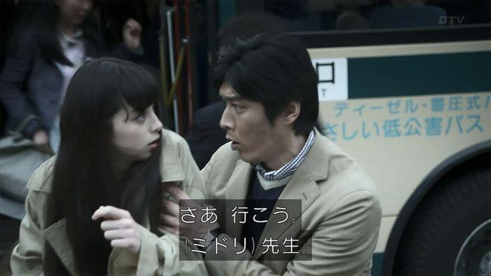 世にも奇妙な物語 夢男のキャプ203