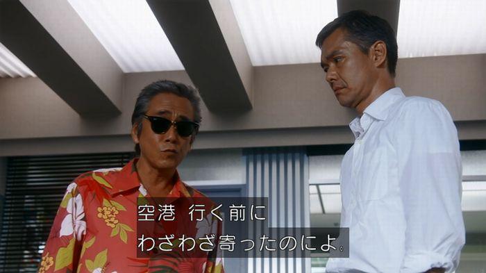 いきもの係 5話のキャプ856