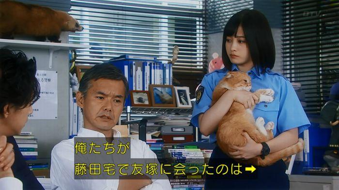 警視庁いきもの係 8話のキャプ816