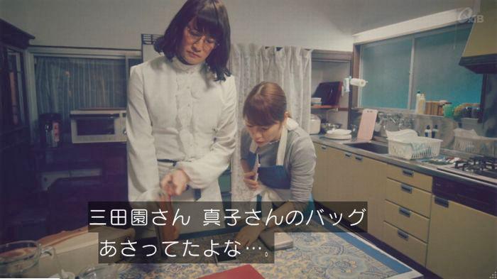 家政婦のミタゾノ 5話のキャプ782