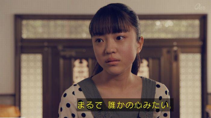 家政婦のミタゾノ 5話のキャプ814