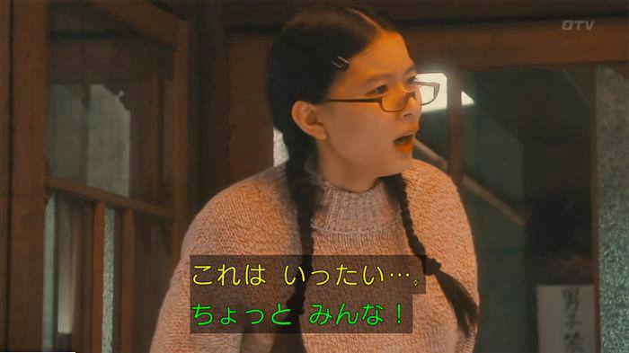 海月姫7話のキャプ293