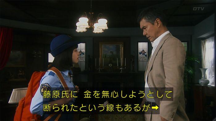 いきもの係 2話のキャプ522