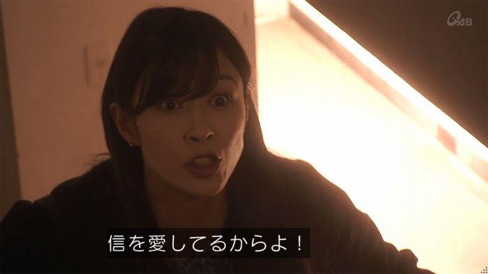 奪い愛 5話のキャプ539
